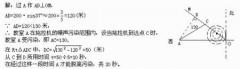 北京四中网校:中考数学热点分析--探索型问题(三)